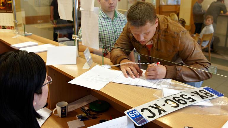 Rejestrowanie auta w urzędzie