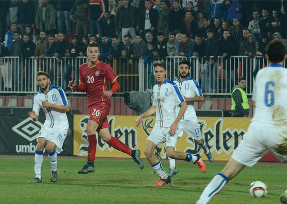 Sergej Milinković-Savić u dresu mlade reprezentacije Srbije