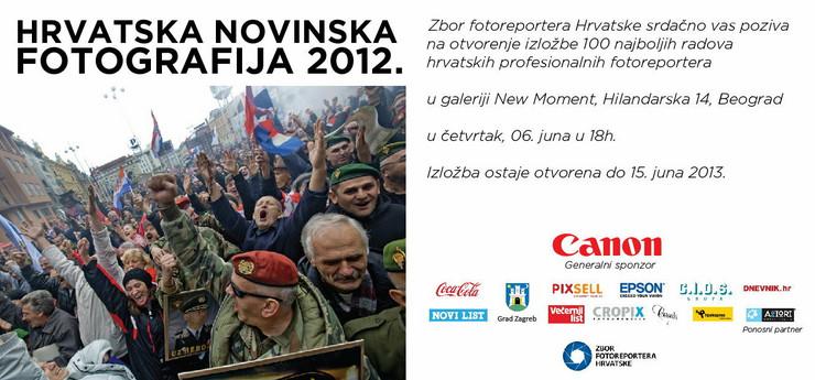 348956_pozivnica-izlozba-hnf-2012-beograd