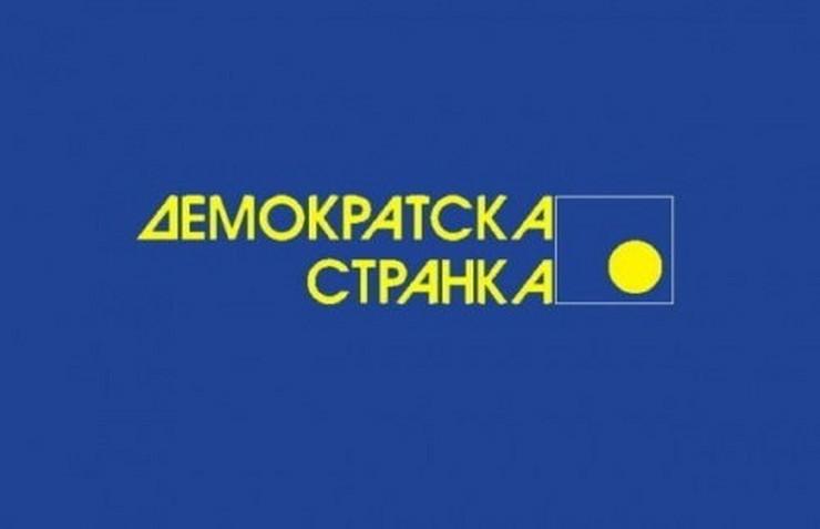 584330_ds-logo