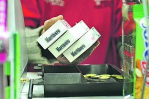 POSKUPLJENJE Od danas pojedine cigarete skuplje za 10 dinara po paklici