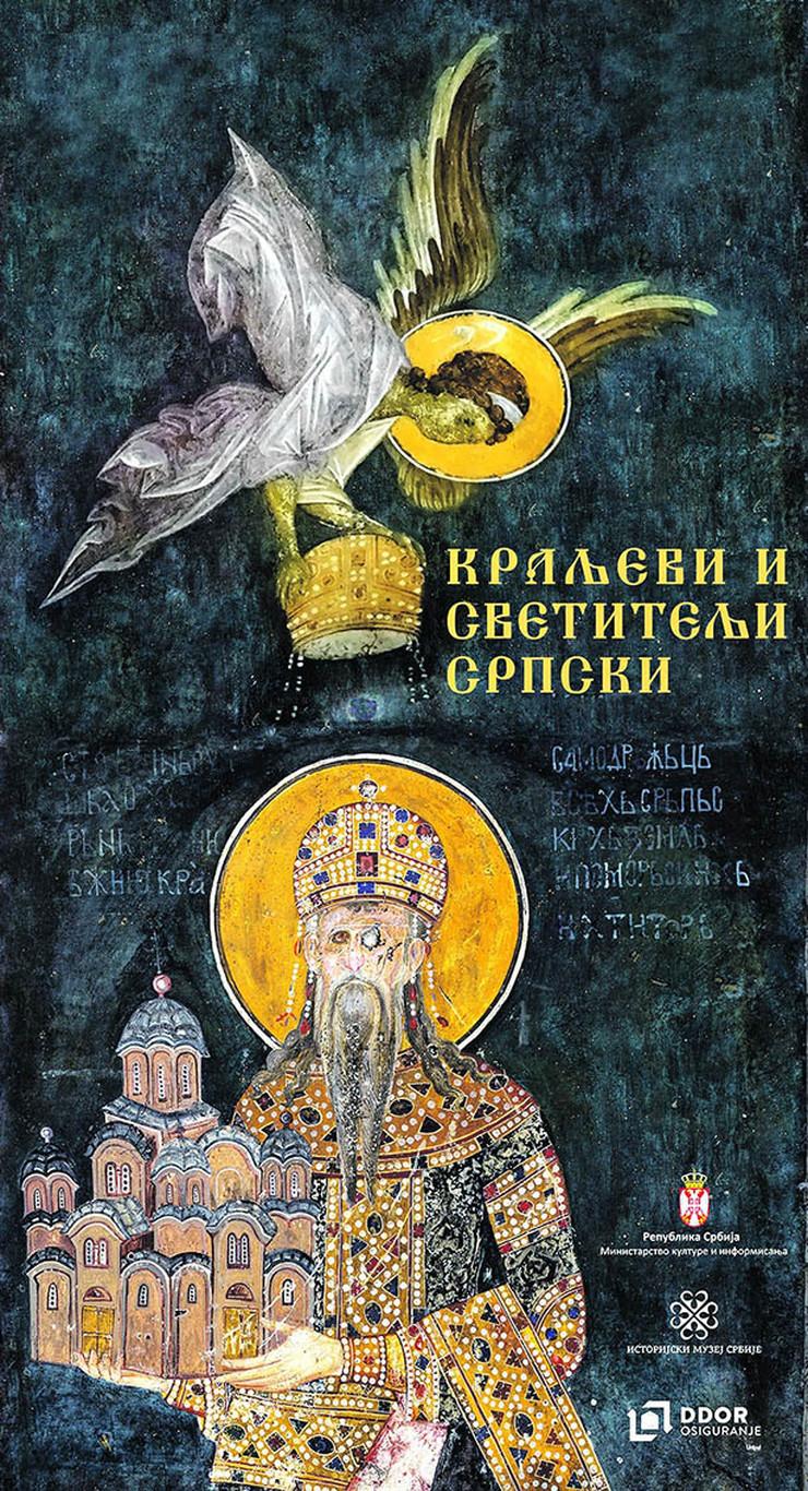 Plakat izlozbe Kraljevi i svetitelji srpski