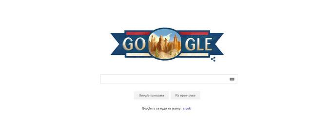 Klikom na sliku prikazuje se lista sajtova, na kojima se govori o Danu državnosti