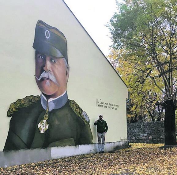 Pored vojvode Stepe Stepanovića