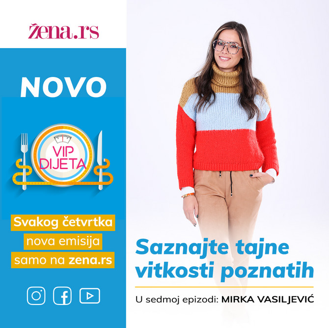 """Mirka Vasiljević je gošća sedme epizode našeg serijala """"VIP dijete"""""""