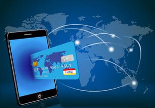 BNP Paribas wkracza w mobilny świat, PKO BP szykuje prezenty dla klientów