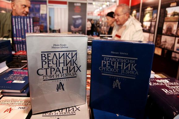 Srbija ima 27 lektorata, a Hrvatska više od 60