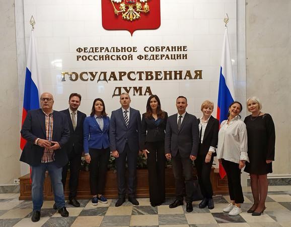 Srpska delegacija u Moskvi