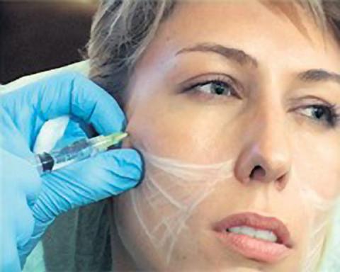 Aleksandra Perović zategla lice hijaluronskom kiselinom! FOTO
