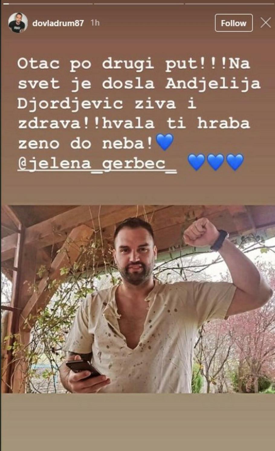 Jelena Gerbec se porodila