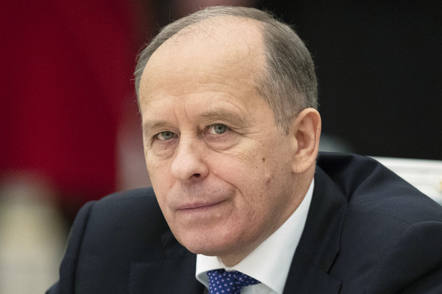 Aleksandar Bortnikov