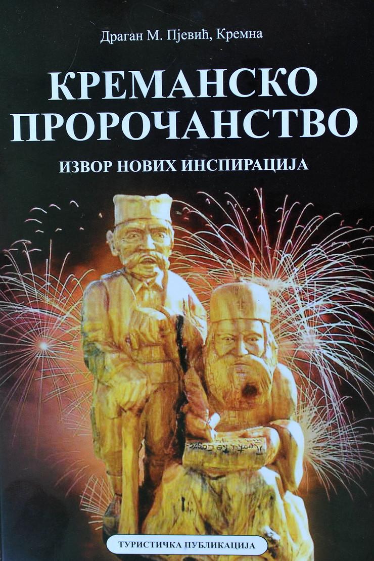 612144_uzice-kremansko-prorocanstvo-dragan-pjevic120515ras-foto-milos-cvetkovic-001