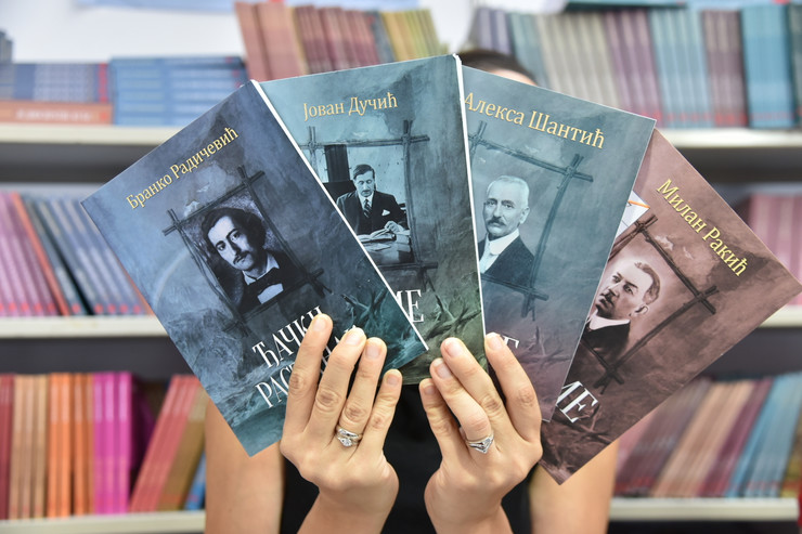sajam knjiga kompleti za 1000 dinara