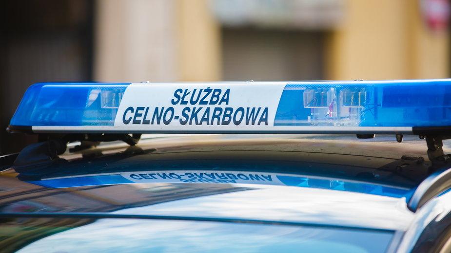 Służba celna przechwyciła narkotyki warte 5 mln zł