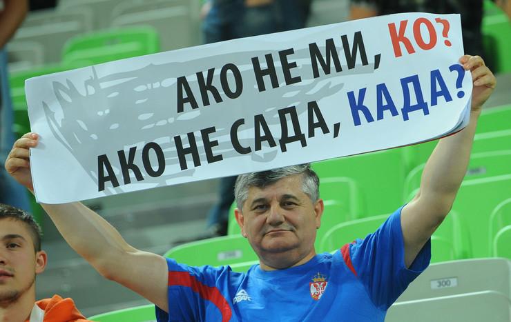 379720_basket-srbija-spanija180913ras-foto-andrej-isakovic-005