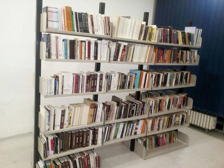 Donacija knjiga