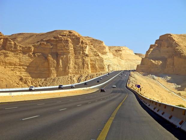 Droga w Arabii Saudyjskiej