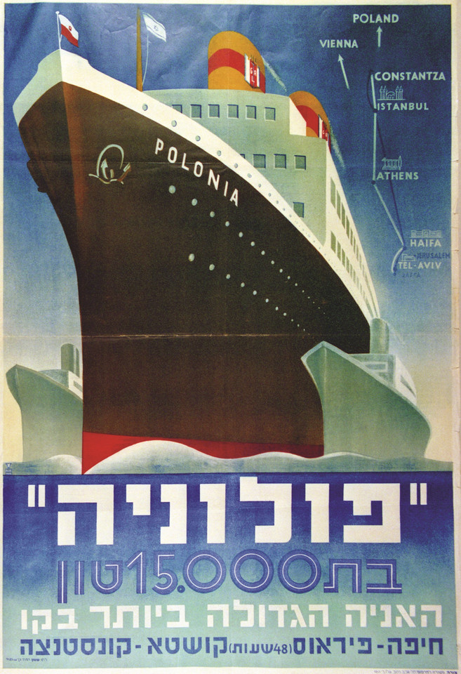 Polonia. The largest ship on the line (Najszybszy statek na linii), ok. 1936, plakat (CZA)