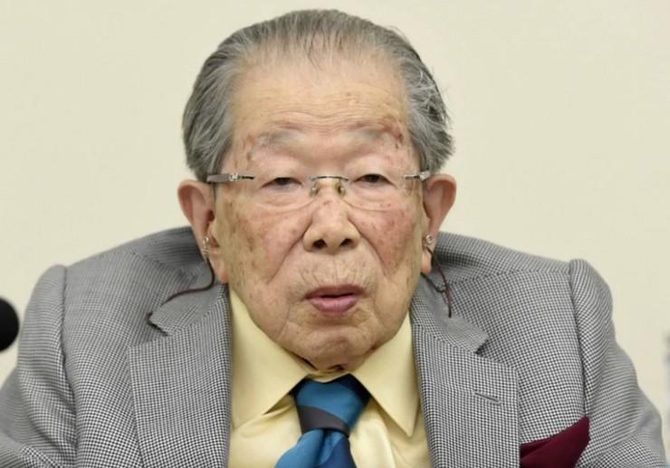 Doktor Japan