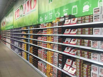 Drugi sklep Promo Market ma powstać w Radomiu, a trzeci w Warszawie