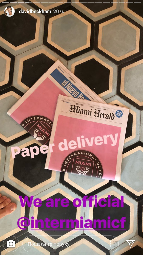 Reklama u novinama Majami Herald