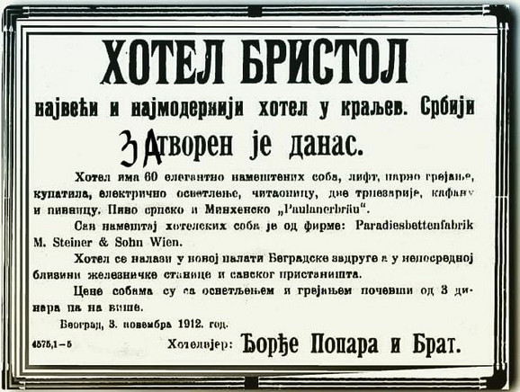 Originalni plakat iz 1912. godine