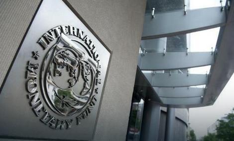 Prema predviđanjima stručnjaka MMF-a, inflacija u Srbiji će ove godine iznositi 3,4 odsto