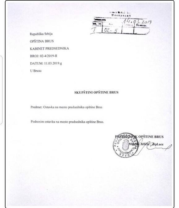 Jeličićeva ostavka