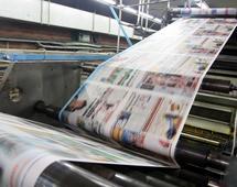 UOKiK bada m.in. relacje między wydawcami gazet a kolporterami, a także stopień koncentracji drukarni prasowych