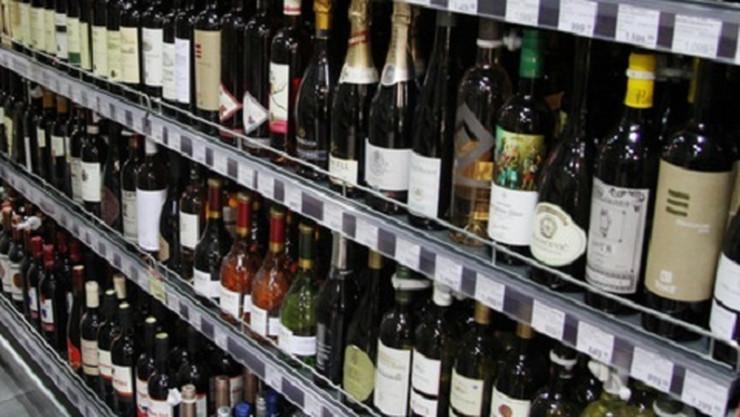 Piće alkohol