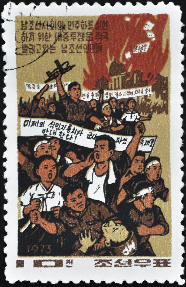 """W latach 70. Mao posiadał swoją Czerwoną Gwardię walczącą ze wszelkimi przejawami opozycji i bliżej nieokreślonej """"reakcji"""""""
