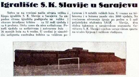 Centralna tribina Slavijinog stadiona 'Marindvor