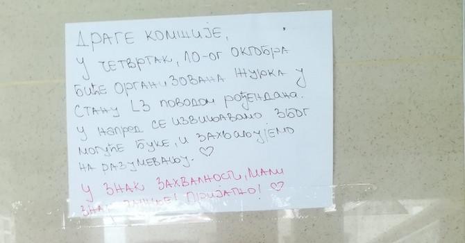 Poruka na zgradi