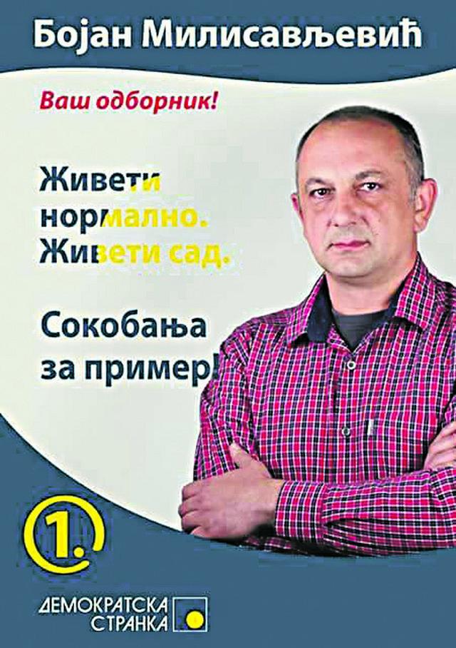 Nekad bilo: Milisavljević kao nosilac izborne liste DS