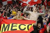 Španija, navijači