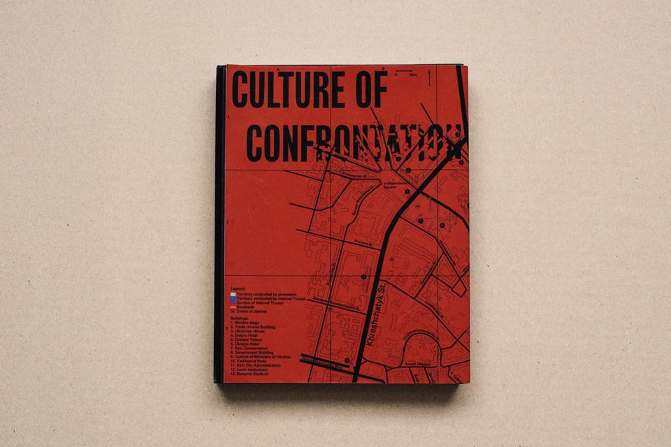 "Maxim Dondyuk, ""Culture of the Confrontation"""