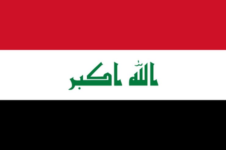 Irak zastava Wikipedia