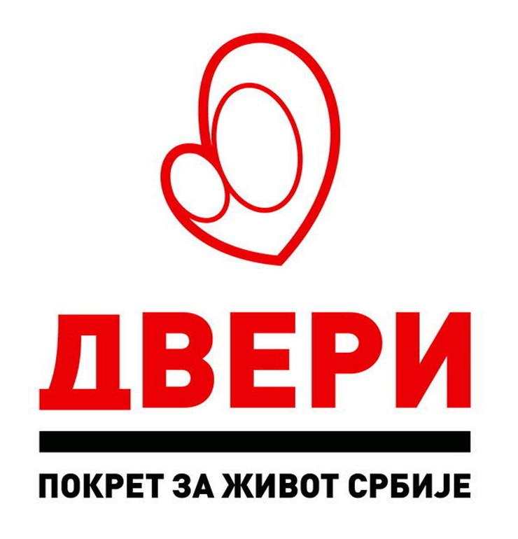 225154_dveri-logo