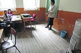 Skola foto aleksandar stankovic