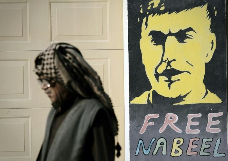 "Rights groups were swift to condemn the verdict against Nabeel Rajab whom Amnesty International describes as a ""prisoner of conscience"""