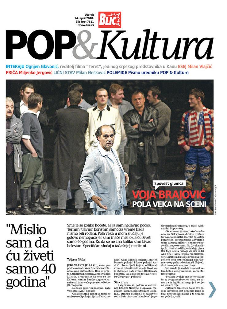 Pop kultura cover Voja Brajović