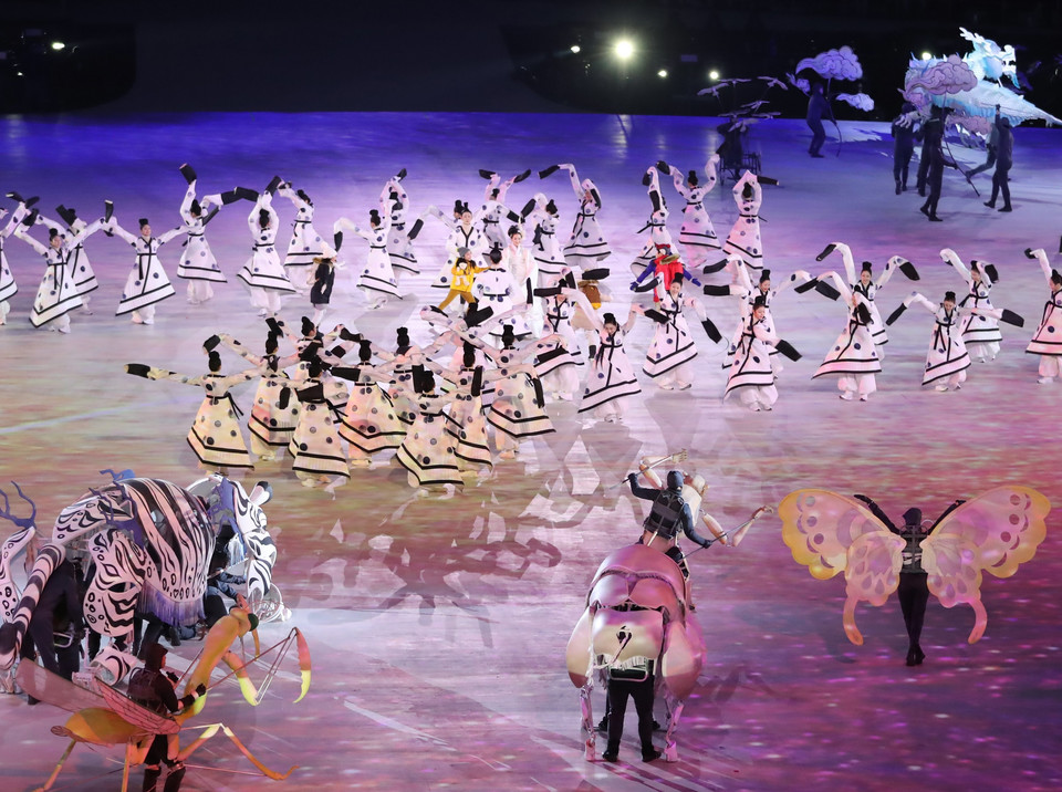 epa06508310 - SOUTH KOREA PYEONGCHANG 2018 OLYMPIC GAMES (PyeongChang 2018 Olympic Games)