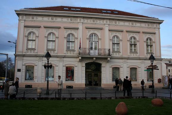 Biblioteka grada Beograda
