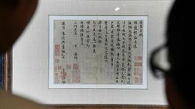 Sprzedano najdroższy list na świecie