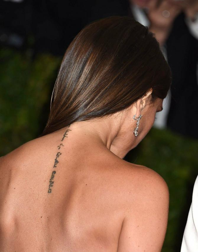 Tetovaža posvećena Bekamu