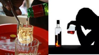 Ghana Drunkards Association declares Friday, June 11 National Drinking Day (audio)