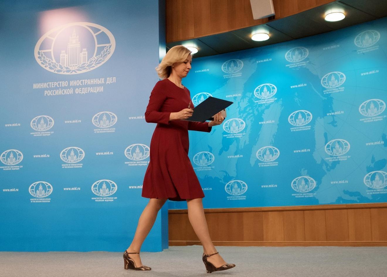 Priredila je nedavno na konferenciji u Moskvi modno iznenađenje