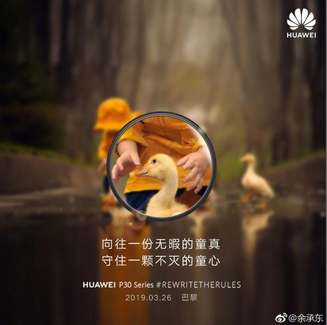 Promo fotografija kojom Huawei najavljuje novi telefon