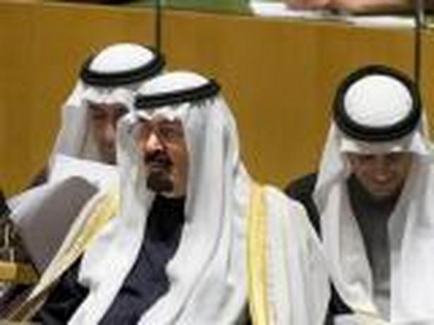 Z powodu tego, że na terenie Arabii Saudyjskiej leżą Mekka i Medyna, kraj ten uważa się za nieformalnego przywódcę świata muzułmańskiego
