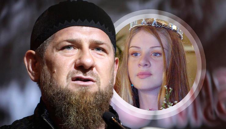Ramzan Kadirov i Fatima
